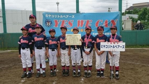 Cチーム:千葉市中央区会長杯争奪戦大会3位